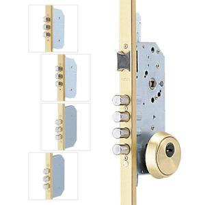 cerradura-seguridad-multipunto